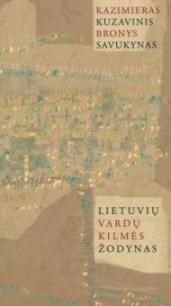 Lietuviškų pavardžių linksniavimas
